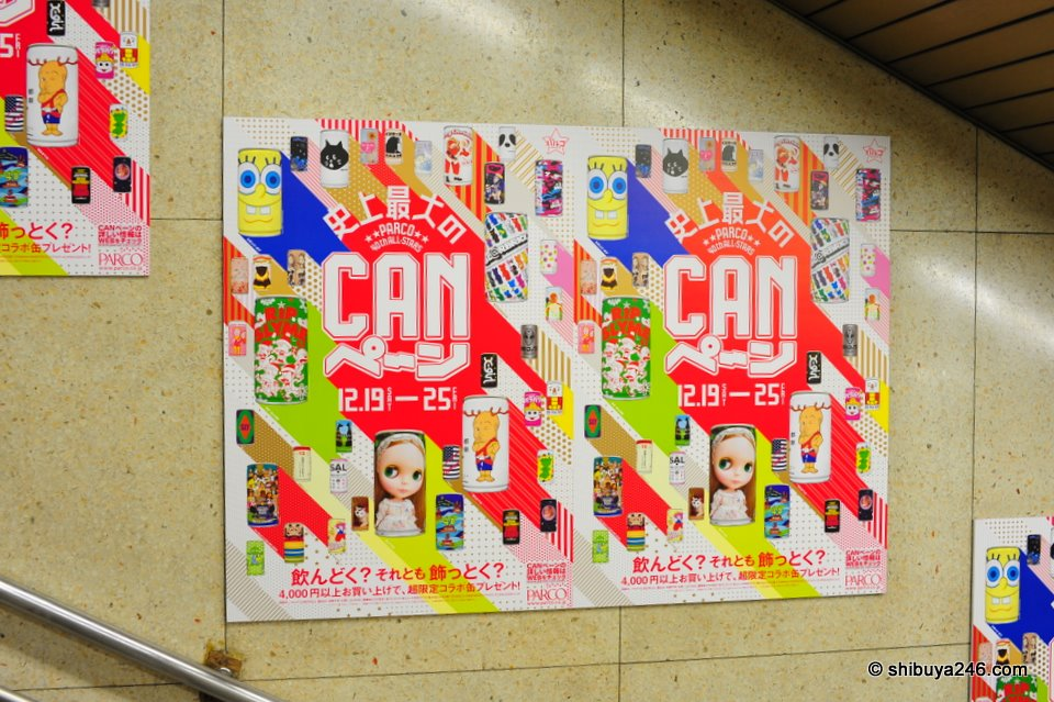 Parco's CANpaign being advertised at Shibuya Station.