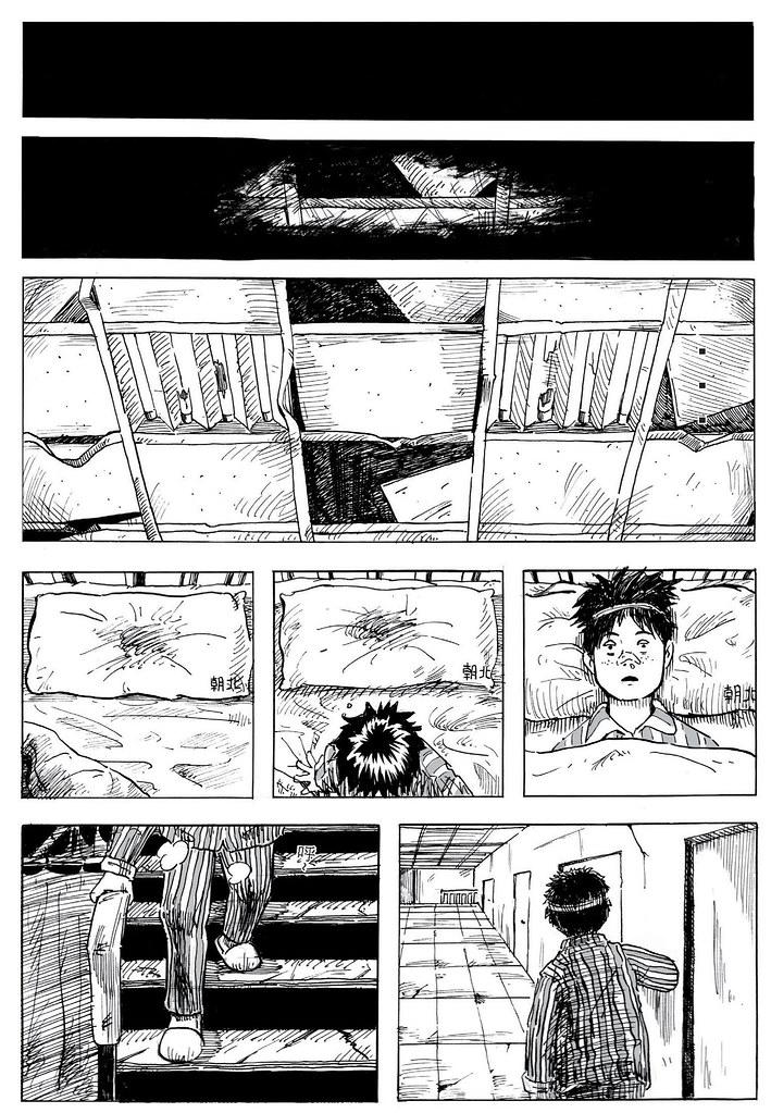 BLUE JOKER_頁面_25