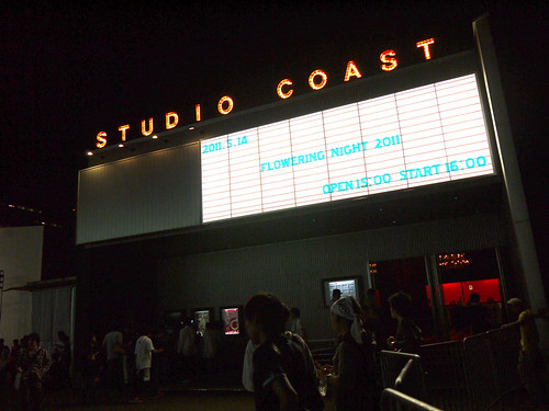 東方音楽イベント「Flowering Night 2011」 day1 STUDIO COAST