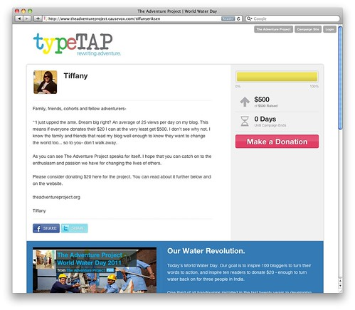 typeTAP - Tiffany Fundraising Page