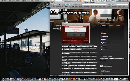 raydiohead.com/hq/062009
