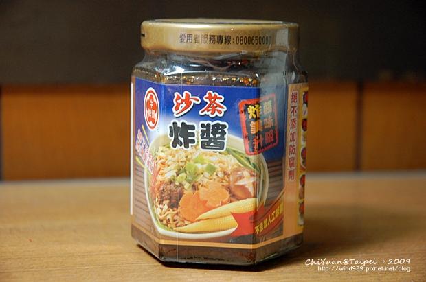 牛頭牌沙茶炸醬01.JPG