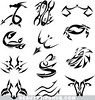 Tribal tattoo signs These tribal tattoo