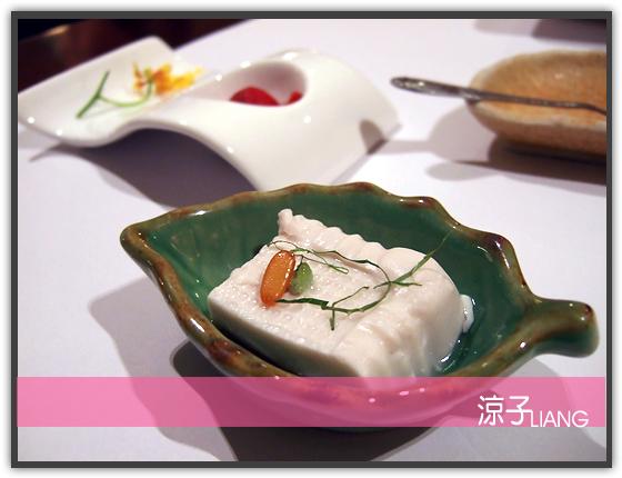 名流湯村 懷石料理05