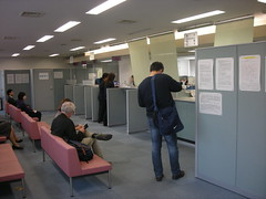 Kyoto Immigration Office