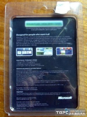 Windows Vista Black Eternity Key 39