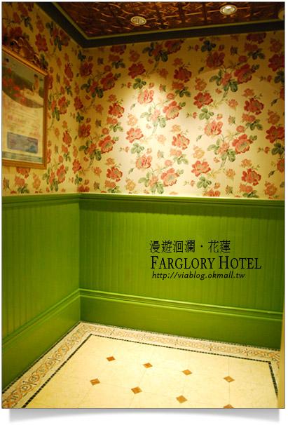 花蓮飯店推薦-遠雄悅來飯店11