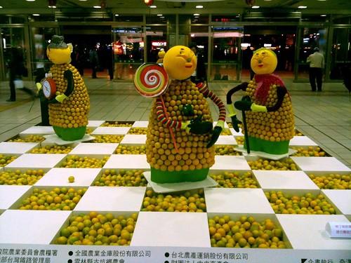 台北車站 柳丁人
