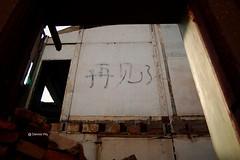 Farewell my old house (Dennis Wu_) Tags: china shanghai jingan prc   shanghaiist shikumen       shimenno1road