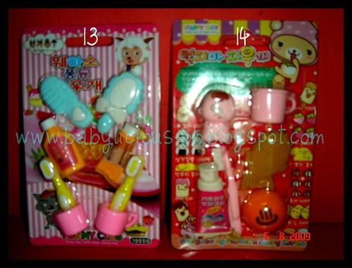 Bb Soft Toy S