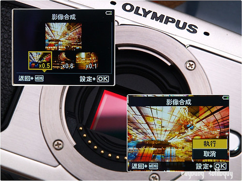 Olympus_EP1_interior_10 (by euyoung)