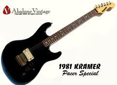1981 Vintage Kramer Pacer Special guitar black Rockinger Edward Van Halen (eric_ernest) Tags: original musician music art classic beautiful museum vintage photo cool pointy tour graphic photos guitar sale band 5150 guitars columbia musical 1984 instrument series voyager eddievanhalen halen rare kramer guitarist recording hardrockcafe airbrush pacer guitarplayer pickups vibe paf patent humbucker charvel guitarcollection evh floydrose sandimas airbrushed guitarcenter guitarsolo madeintheus baretta frankenstrat madeintheusa vintageguitar guitarshow nightswan edwardvanhalen vintageguitars guitarshows guitarcollections beautifulguitar rareguitar guitarphotos rareguitars kramerkonvention guitarcollecting vintagekramerguitars pafpickups abalonevintage vintagekramer denniskline httpwwwabalonevintagecom 918v