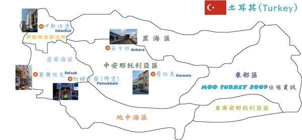 土耳其住宿圖-2