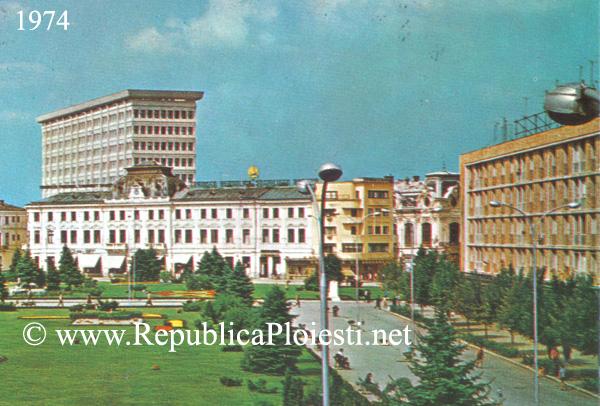 """Piata """"16 februarie"""" Ploiesti - 1974"""