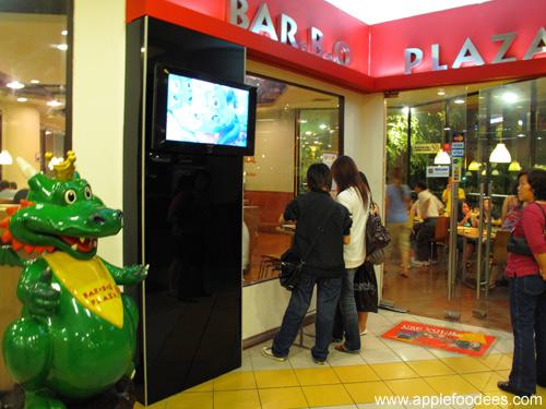 BBQ Plaza - Shop Front