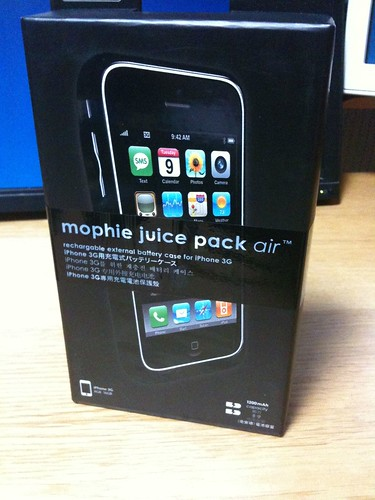 juice pack air.Battery and case for iPhone.