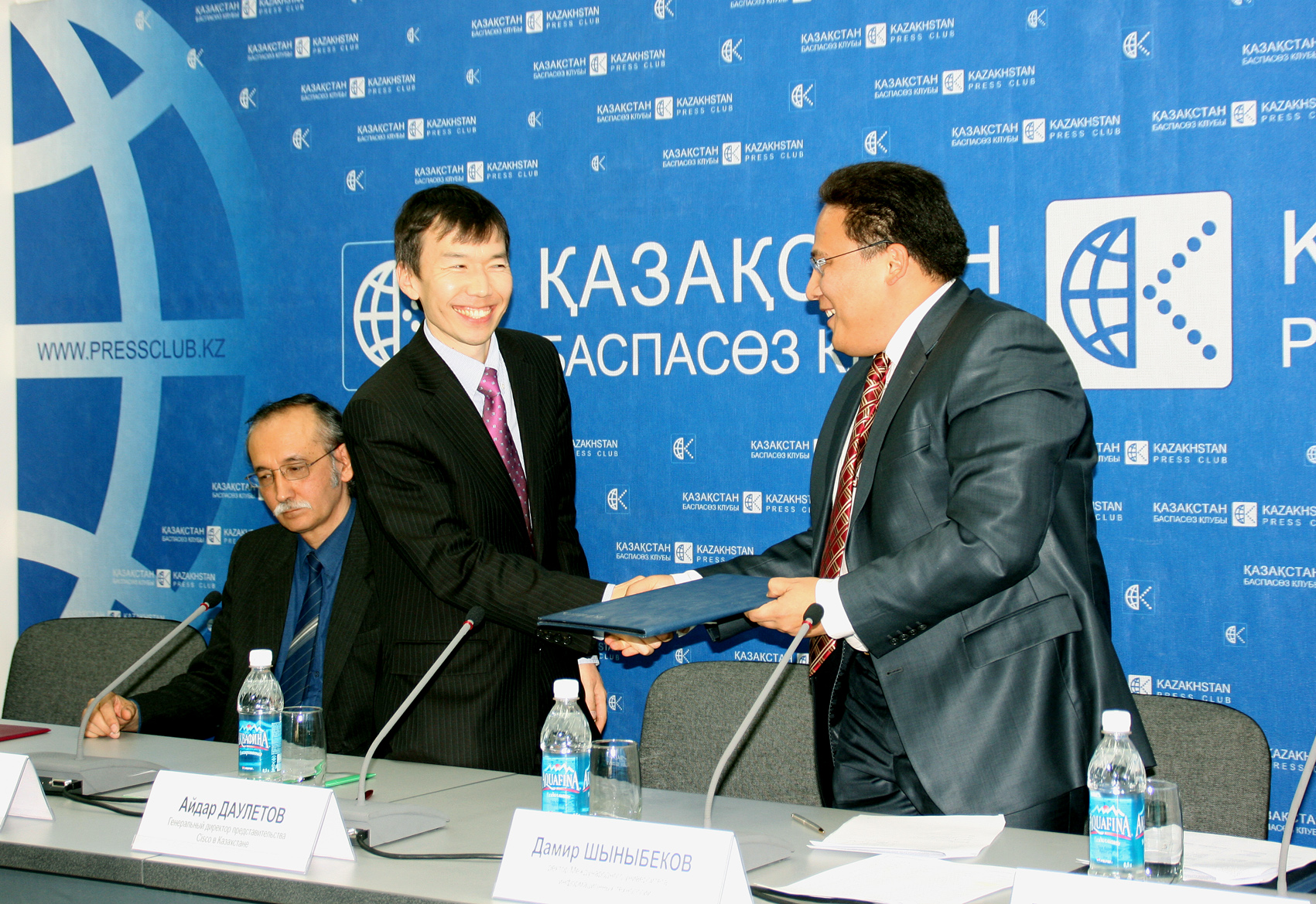 International IT University signing ceremony