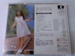 原裝絕版 1995年  KODAK 榎本加奈子 不思議探偵團 CD-ROM 中古品 3