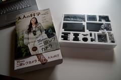 The Unboxing (Angela.) Tags: camera tlr digital canon rebel diy raw kit xti 400d tamron1750mmf28 canondigitalrebelxti img2596 gakkenflex gakkenflextlr
