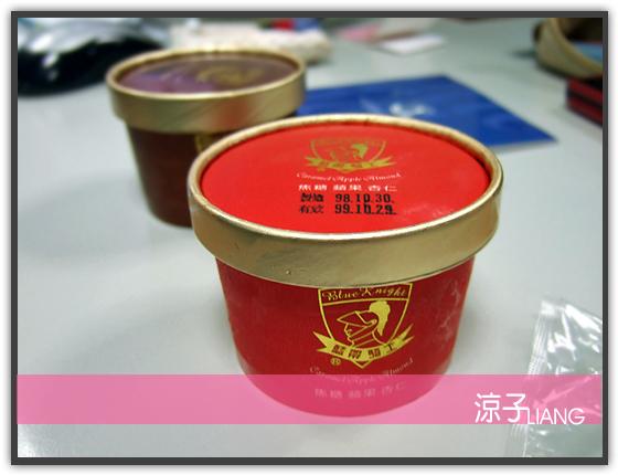 藍騎士冰淇淋05
