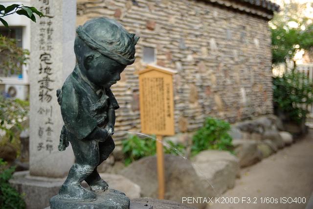 [福岡]櫛田神社