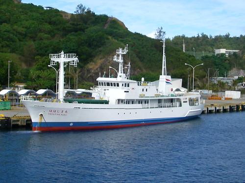 Futami Bay