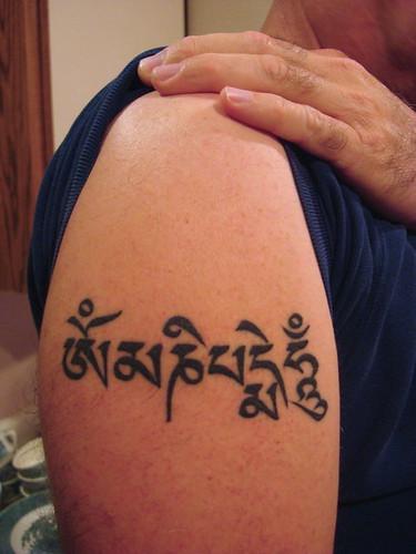 ed's om mani padme hum tattoo