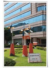 (Narwal) Tags: china city art public roc taipei ing     republicofchina     ingcafe