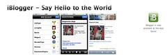 スクリーンショット(2009-12-20 10.42.22)