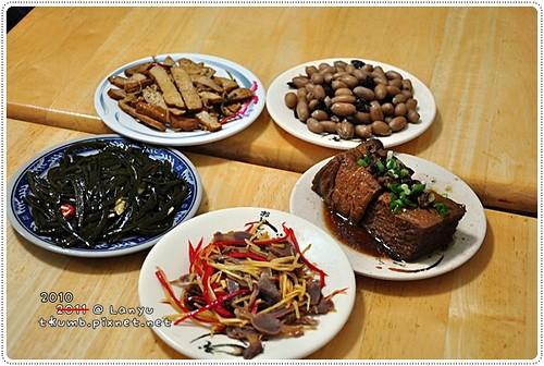 四季牛肉麵 (2).JPG