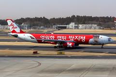 Thai AirAsia X   Airbus A330-300   HS-XTC   Thank You Captain Park livery   Tokyo Narita (Dennis HKG) Tags: airasia thaiairasia thaiairasiax xj tax airbus a330 a330300 airbusa330 airbusa330300 aircraft airplane airport plane planespotting tokyo narita rjaa nrt hsxtc canon 7d 100400 park jisung