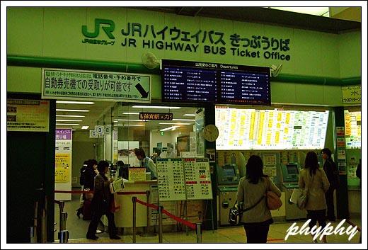 JRbus03