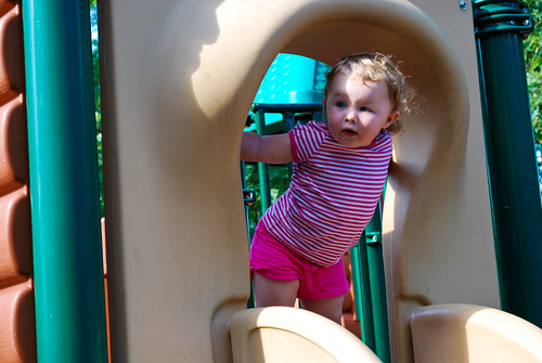 Siloam Playground