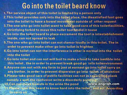 toilet-beard-know