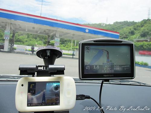 TomTom和PaPaGo汽車導航比較