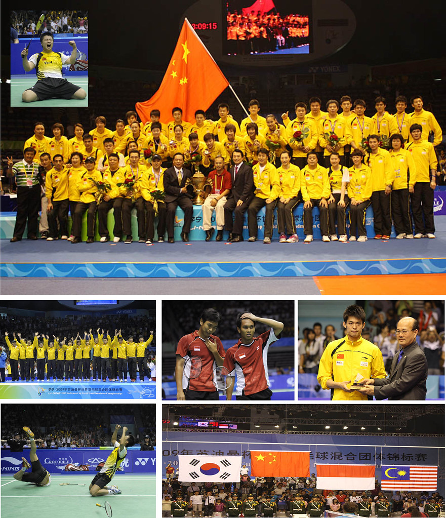 china badminton team