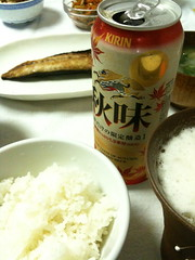 秋味(キリン)