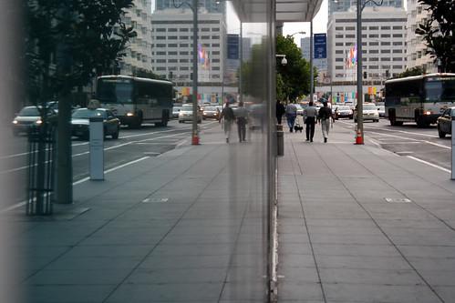 Mirror Street In Focus