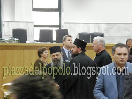 Ξεκίνησε επιτέλους η δίκη των Βατοπεδινών στην Κομοτηνή