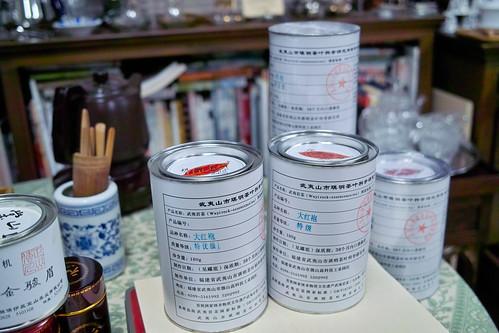 武夷岩茶標準茶
