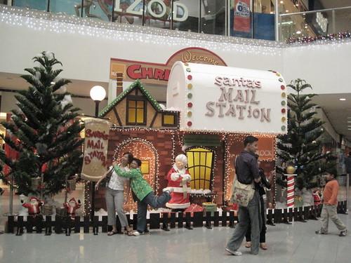 santa's mail station