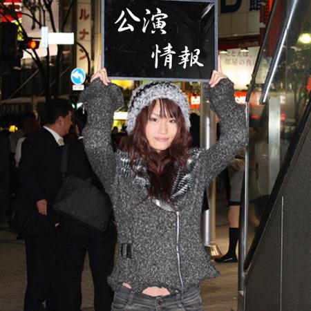 ☆公演情報☆ 劇団真夜中ミサイル 第五回公演 DEAD OR MISSILE 熊本上演2月20日と21日