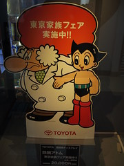 IMGP5303 (digitalbear) Tags: pentax q7 01 standard prime 85mm f19 nakano tokyo japan fujiya camera