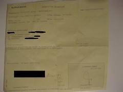 προμήθεια κατάθεσης σε λογαριασμό τρίτου: 1.20 Ευρώ