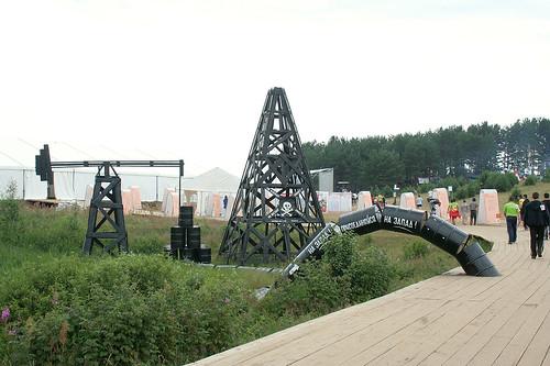 Селигер-2009. Странная инсталляция