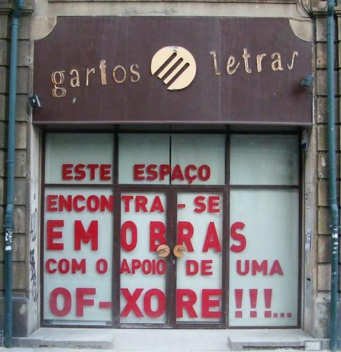 Porto'09 0961