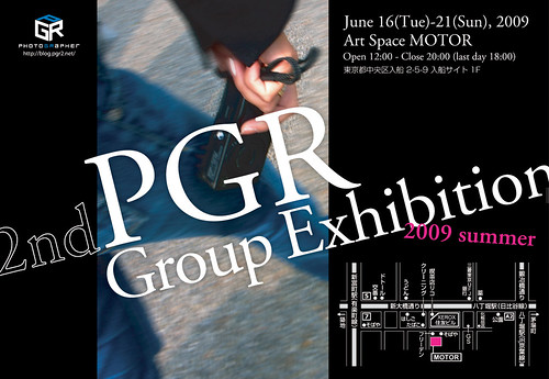 2nd PGR Group Exhibition 2009 summer