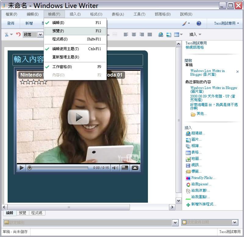 2009-08-11_011020.jpg