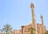 آٍلُلٍهُمً بٍآرٍكْ لٍنَآ فٍيّ شٍعَبًآنْ وٍبِلُغُنِآ رٍمَضٌآنّ (Maryam.Ibrahim) Tags: canon palm كريم مسجد جامع البحرين رمضان مملكة نخلة الفاتح 1000d