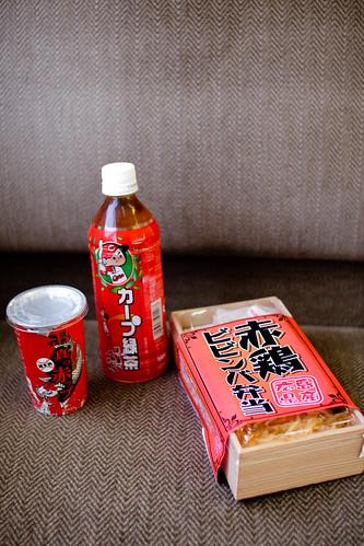 08.04-HiroshimaEkiBen